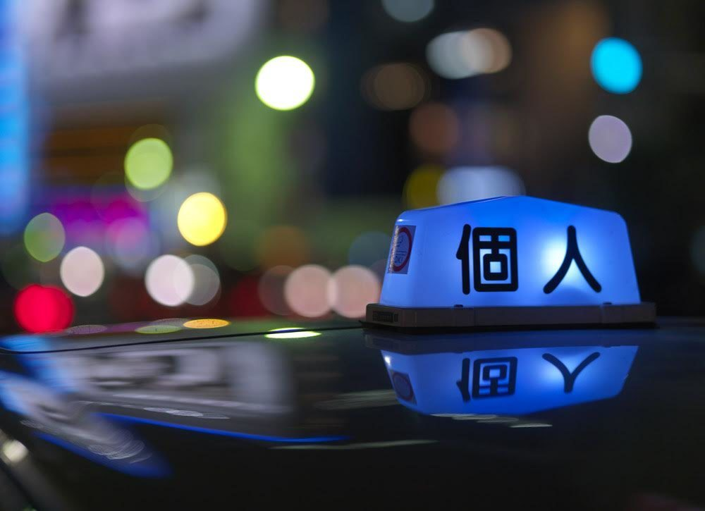 If you raise an arm in the neon-soaked streets of Tokyo, a taxi—or takushi—will begin a series of majestic manoeuvres.