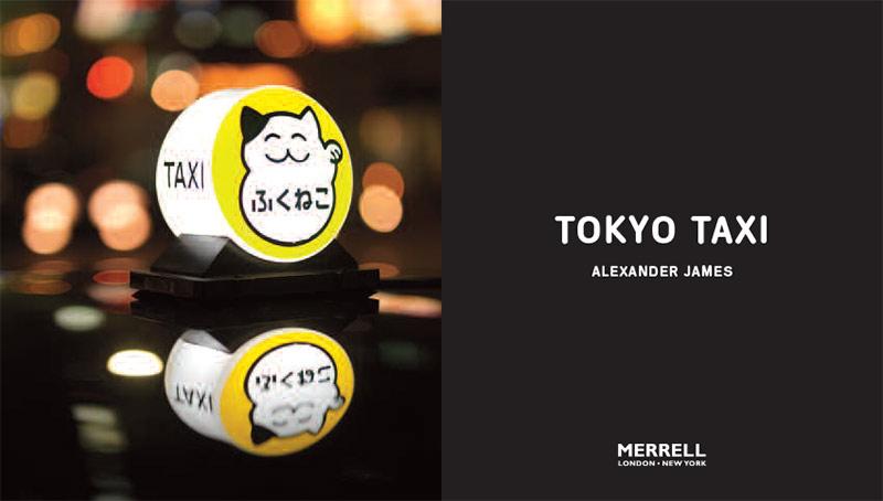 Merrelll Boks Publish Tokyo taxi