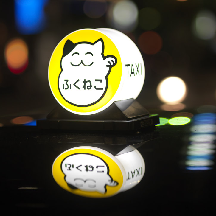 comprehensive travel design series based on the lights of tokyo taxis