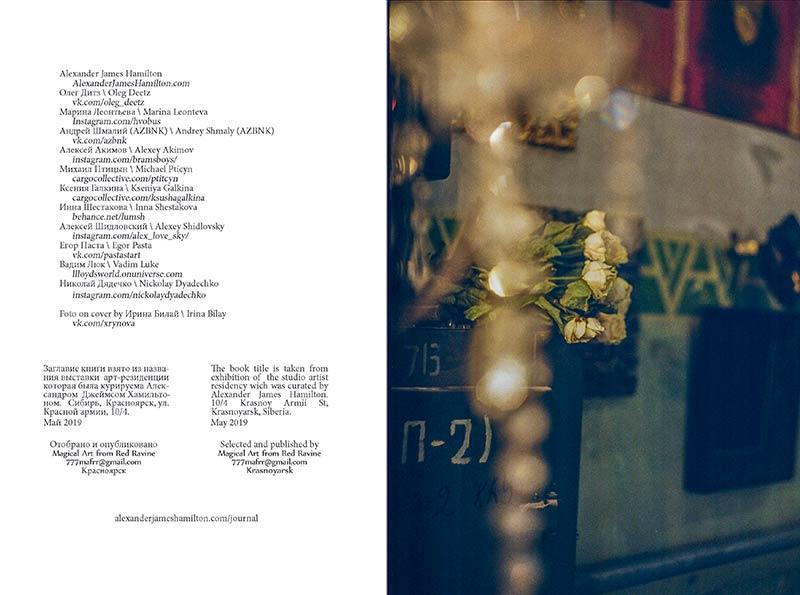 limited edition book #limitededition #bespokebook #bookdesign #ArkadiyVorobyev